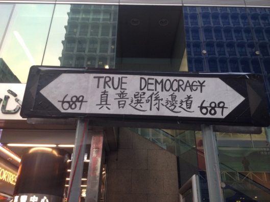 or Nathan Road.