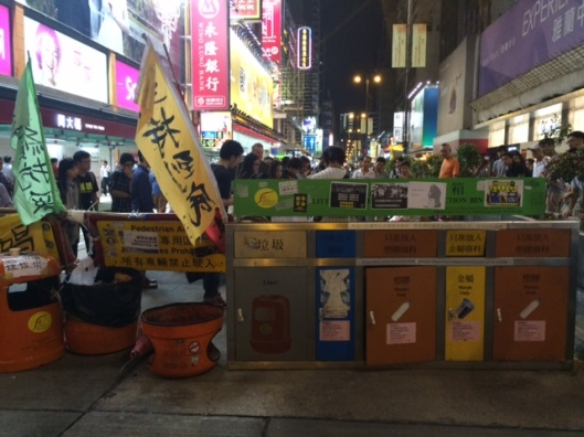 Laura's barricade
